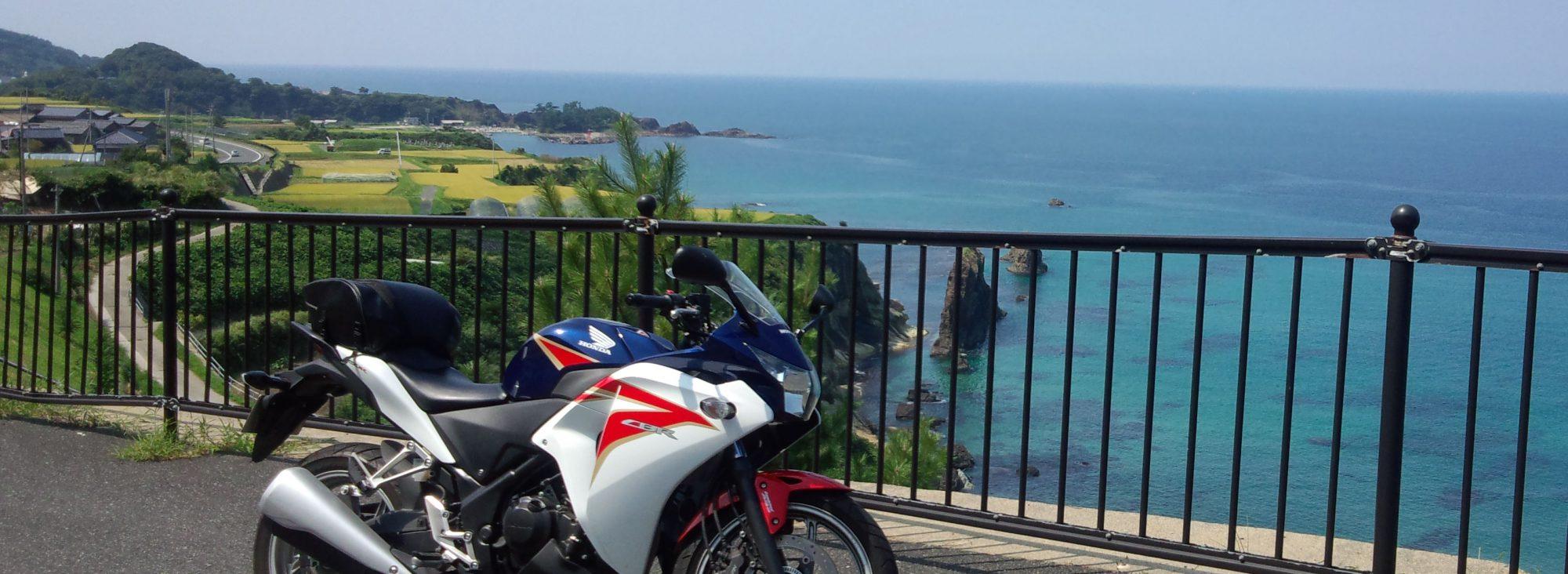 バイクのある一日。by るしふぁ。